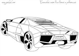 Cars Coloring Pages Car Lamborghini Aventador Printable