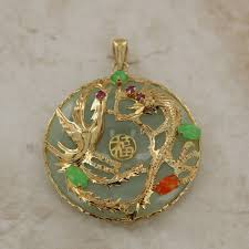 jade and ruby chinese dragon pendant