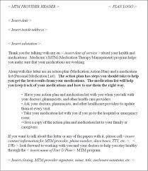 Ramp Agent Resume | Resume CV Cover Letter