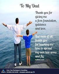 Father Love Impressive Father Love