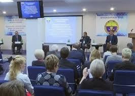 Кубань Тег Контрольно счетная палата Краснодарского края В Краснодаре Контрольно счетная палата края организовала конференцию