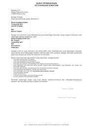 Contoh surat block style surat pesanan; Http Ciptadoc Com Wp Content Uploads 2020 06 Surat Kematian Luar Negeri Pdf