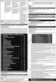 government college university faisalabad jobs on  government college university faisalabad jobs 01