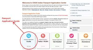 Ckgs New Apply Do For In Faqs How - Passport I Guide The A Usa Services
