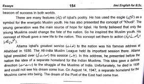 essay on allama iqbal essay on allama iqbal in english quotes quotesfest