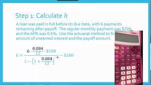 Financial Math Ex12 Actuarial Method Youtube