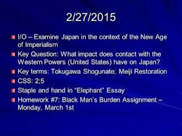 aim how did the meiji restoration move into the modern age  2 27 2015 i o examine in the context of the