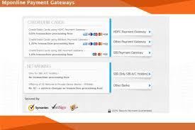 20 mp payment gateways
