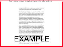 four types of courage essay in evergreen who is the audience  four types of courage essay in evergreen who is the audience evergreen a guide