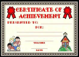 Achievement Awards Certificates Templates Achievement Award Certificates Certificate Free School