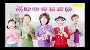 Quảng Cáo Cho Bé Ăn Ngon - Video Quảng Cáo Hay Nhất Cho Bé Xem Lúc ...