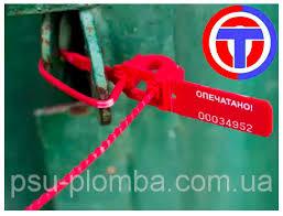 Пломбы индикаторные пластиковые металлические номерные контрольные Технологии опломбирования и опечатывания от компании Промышленный союз Украины