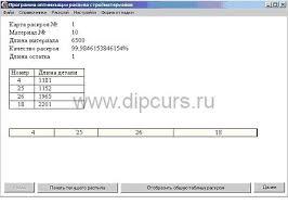 delphi dipcurs Главное окно программы дипломной работы по программированию