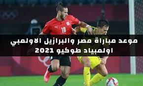 بث مباشر | مشاهدة مباراة مصر واليابان لـ كرة اليد في اولمبياد طوكيو 2020 -  ميركاتو داي - الشامل الرياضي