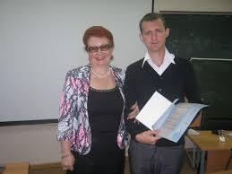 мая года состоялась защита магистерской диссертации