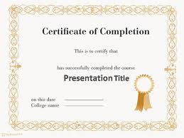 free training completion certificate templates ppt certificate template powerpoint template for certificate free