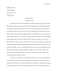 night essay narrative essay one painful night essay attention  narrative essay one painful night