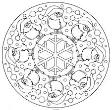 Dessin A Colorier Et Imprimer Mandala Fantastique Design Mandalas Coloriage Imprimer Mandala Colorier Dessin Imprimer L