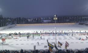 Östersunds skidstadion