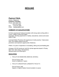 Download Medical Interpreter Resume Haadyaooverbayresort Com