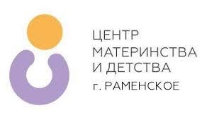 """<b>Подарочный набор</b> """"Я родился в Подмосковье"""""""