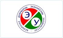 Заказать курсовую дипломную на заказ в Минске Заочник бай  №1 Мы выполняем курсовые дипломные и контрольные работы для всех ВУЗов