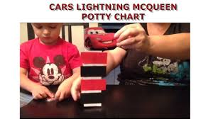cars lightning mcqueen potty chart cars lightning mcqueen potty chart