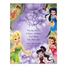Tinkerbell Invitation Tinker Bell And Friends Birthday Invitation