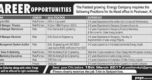 zara tajwar professional profile many jobs opportunities in energy company in peshawar kpk zara tajwar shared