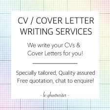 CV Coverletter