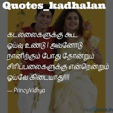 Gpquotes Instagram Tagged Posts Gramhanet