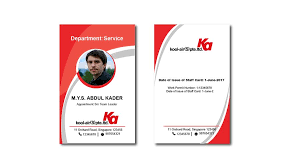 Identity Card Design Entry 74 By Mmasumbillah57 For Design For Staff Id Card Freelancer