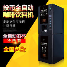 Commercial Vending Machine Impressive USD 4848] Coin Coffee Machine Tea Machine Commercial Automatic
