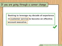 Resume Objective Adorable How To Write Resume Objectives With Examples WikiHow