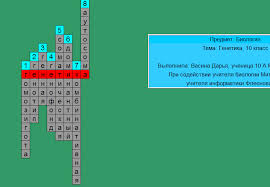 Контрольная работа по математике класс четверть эк  контрольная работа по математике 3 класс 2 четверть эк коррекционная школа