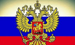 Флаг и герб России Какой в них заложен смысл Самые свежие  Флаг и герб России Какой в них заложен смысл