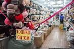 wallis одежда в москве