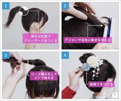 浴衣ヘアアレンジミディアムロブロングに展開する5つの髪型