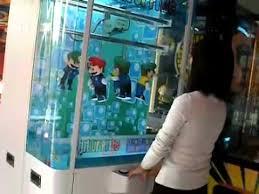 Cut Ur Prize Vending Machine Cool Cut U Prize Vending Machine(剪刀高手礼品机) YouTube