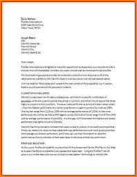 Business Proposal Letter Sample Awesome Business Proposal Introduction Elegant How To Write A Business