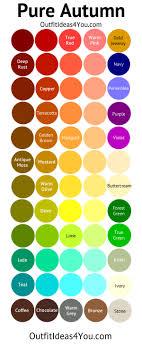 Bright Warm Color Palette Fall Color Palette Warm