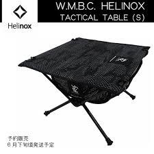 Wmbc Helinoxtactical Table タクティカルテーブル ヘリノックス テーブル 折り畳み キャンプ フェス