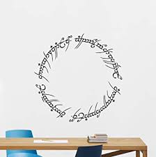 Lord Of The Rings Ring Quote Unique Amazon Lord Of The Rings Wall Decal Quote Ring Of Power Home