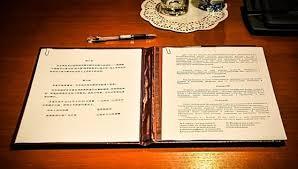Диссертация в виде рукописи