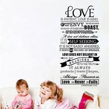 Love Quotes From The Bible Classy Bible Wall Stickers Love Is Patient Scripture Quote Wall Decal Bible