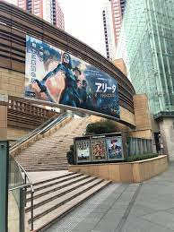 六本木 ヒルズ 映画
