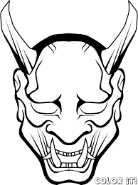 Small Picture Mask Coloring Pages Coloring Page