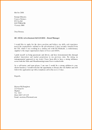 Cover Letter Sales Representative No Experience New Cover Letter For