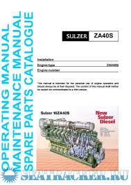 zav40s maintenance operation spare parts wärtsilä 2004 pdf sulzer zav40s maintenance operation spare parts
