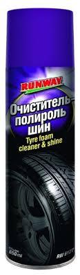 <b>Очиститель</b>-<b>полироль шин RUNWAY</b> RW6127, 650 мл — купить ...